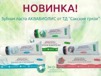 Зубная паста Аквабиолис