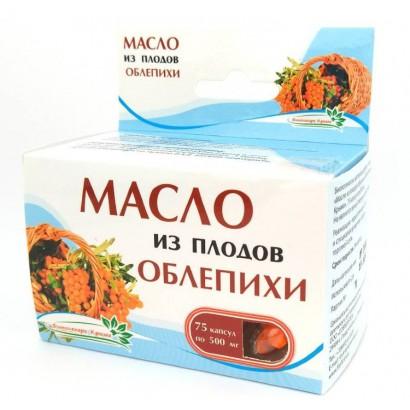 Масло плодов облепихи, блистер 75 капс. по 500 мг