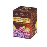 Крем-антиоксидант увлажняющий с экстрактом винограда Крымская Лоза, 30г