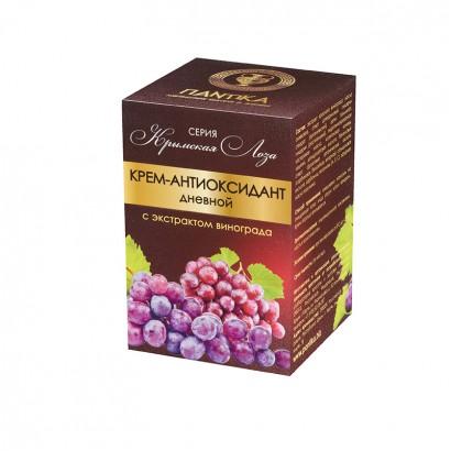 Крем-антиоксидант дневной с экстрактом винограда Крымская Лоза, 30г