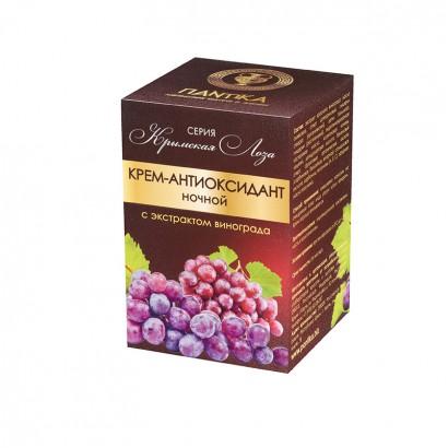 Крем-антиоксидант ночной с экстрактом винограда Крымская Лоза, 30г