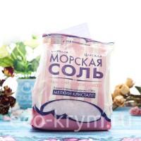 Соль розовая пищевая, мелкий помол, 500 гр.