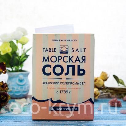 Соль розовая пищевая, мелкий помол, 800 гр.