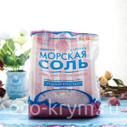 Соль розовая пищевая, средний помол, 500 гр.