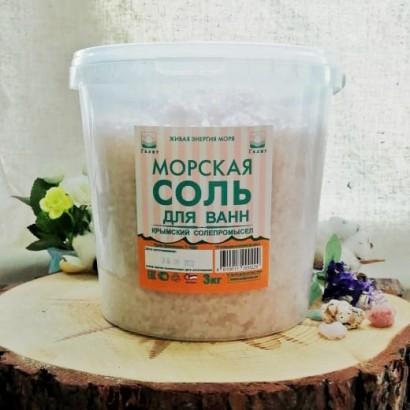 Соль морская, ведро 3 кг.