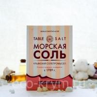 Соль розовая пищевая, средний помол, 800 гр.