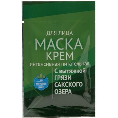 Маска-крем для лица Интенсивная Питательная на основе грязи Сакского озера, 1 саше СГ