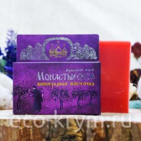 Мыло крымское натуральное «Монастырское Виноградная Косточка», 80 г