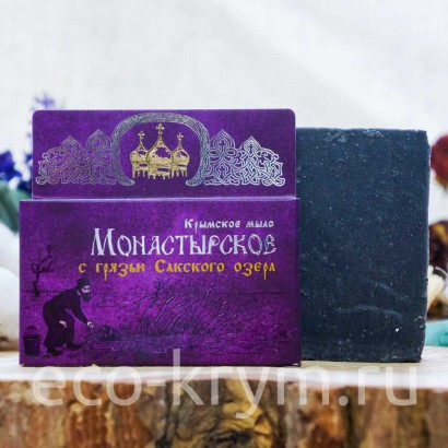 Мыло крымское натуральное «Монастырское с грязью Сакского озера», 80 г