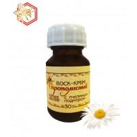 Воск-крем Прополисный 20% с пчелиным подмором, 30г