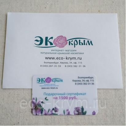 Подарочный сертификат 1500р.