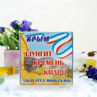 Набор СИЛА ТРЁХ МИНЕРАЛОВ(шунгит, кремень, кварц) для очищения воды 150 г
