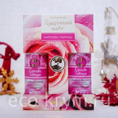 Подарочный набор КОРОЛЕВА ТАВРИДЫ  (шампунь100мл. + кондиционер100мл.)