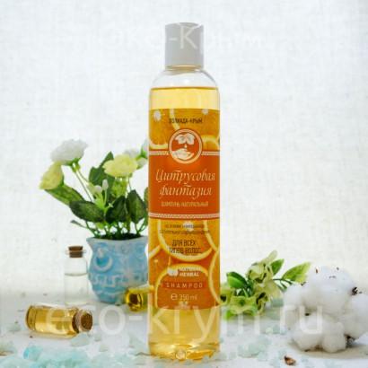 Шампунь ЦИТРУСОВАЯ ФАНТАЗИЯ, 350мл