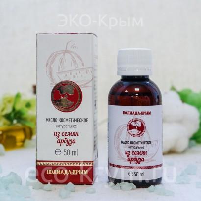 Масло косметическое Масло семян арбуза, 50мл