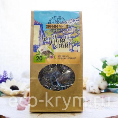 Чай черный чай с чабрецом, 50 грамм (ф/п) крафт