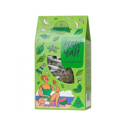 Чай зеленый с мелиссой, 50 грамм (н/п) короб.