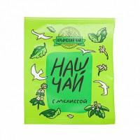 Наш чай зеленый с мелиссой, д/чайника саше-конверт