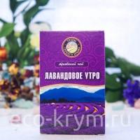 Травяной чай ЛАВАНДОВОЕ УТРО, 40гр
