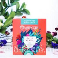 Чай ягодный  Стравинский ДАРЫ КРЫМА, 200 гр
