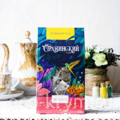 Травяной чай Стравинский БОДРОСТЬ, н/п 50 гр