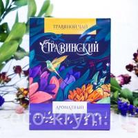 Травяной чай Стравинский  АРОМАТНЫЙ, 100 гр