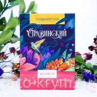 Травяной чай Стравинский БОДРОСТЬ, 100 гр