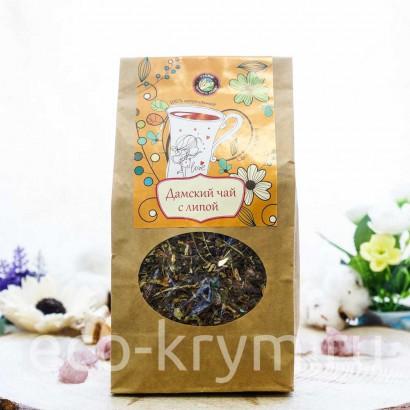 Травяной чай ДАМСКИЙ с липой, 100 гр