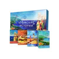 Подарочный набор фиточаев КРЫМСКИЕ ИСТОРИИ