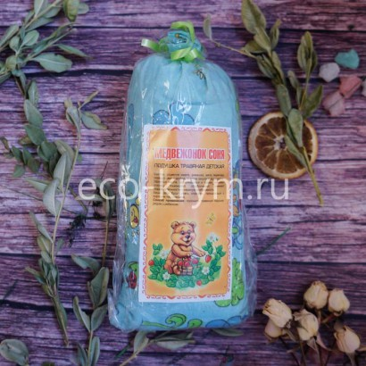 Травяная подушка Медвежонок Соня (детская для сна)10 см *20 см