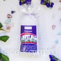 Травяная подушка Лавандовая 20*10 см