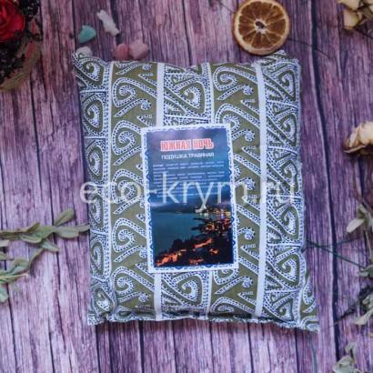 Травяная подушка Южная ночь 21 см *21 см