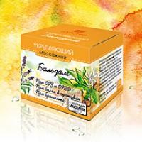 Бальзам «Укрепляющий» ароматический профилактический 14г