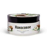 Масло косметическое Кокосовое, 150 г ДМ