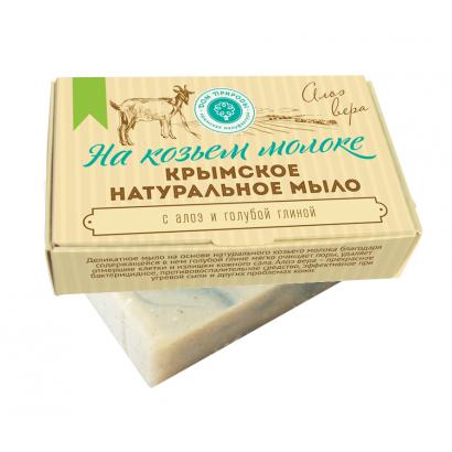 Мыло крымское натуральное «АЛОЭ ВЕРА» на козьем молоке,100г