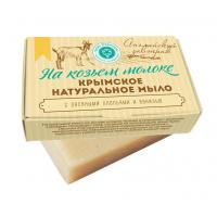 Мыло крымское натуральное «АНГЛИЙСКИЙ ЗАВТРАК» на козьем молоке