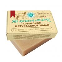 Мыло крымское натуральное «МУСКАТНАЯ ДОЛИНА» на козьем молоке