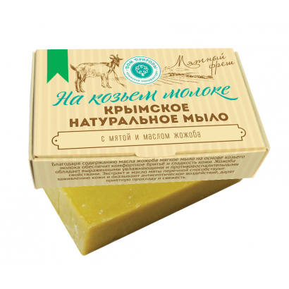 Мыло крымское натуральное «МЯТНЫЙ ФРЕШ» на козьем молоке
