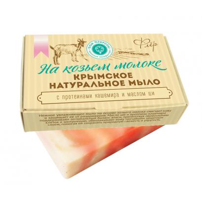 Мыло крымское натуральное  «ФЛЁР» на козьем молоке, 100г