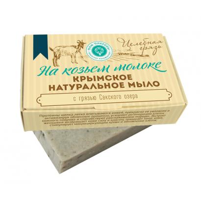 Мыло крымское натуральное «ЦЕЛЕБНАЯ ГРЯЗЬ» на козьем молоке