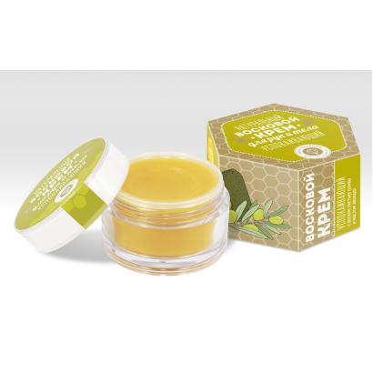 Крем «УСПОКАИВАЮЩИЙ» с воском листьев оливы и маслом авокадо (для рук и тела), 45мл