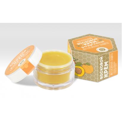 Крем «ИНТЕНСИВНАЯ ЗАЩИТА» с воском абрикоса и маслом манго (для рук и тела), 45мл