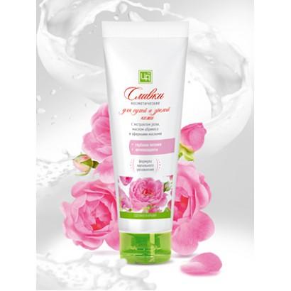 Сливки косметические «Долина Роз» для сухой и зрелой кожи 80г