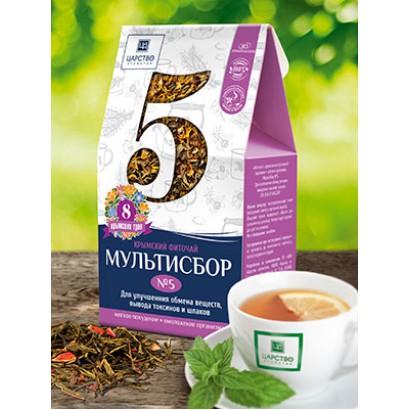Травяной мультисбор №5 для похудения, улучшения обмена веществ, 80 г