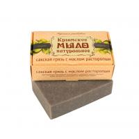 Мыло крымское натуральное «САКСКАЯ ГРЯЗЬ с маслом расторопши»