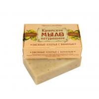 Мыло крымское натуральное «ОВСЯНЫЕ ХЛОПЬЯ с ванилью»