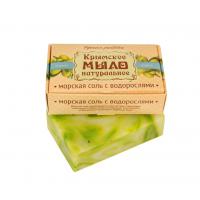 Мыло крымское натуральное «МОРСКАЯ СОЛЬ с водорослями»