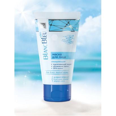 Маска очищающая для лица из серии «Blanc Bleu» 140г