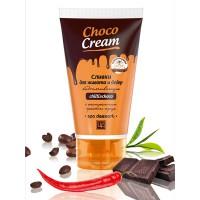 Сливки подтягивающие «Choco Cream» для живота и бедер 140г
